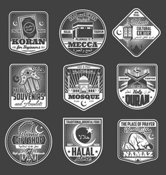 islam religion icons quran mosque mecca vector image