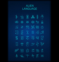 futuristic hieroglyphs alien hieroglyphs vector image