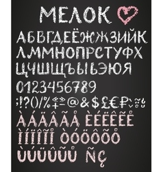 Chalk cyrillic alphabet with characters vector