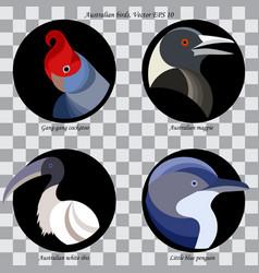 logo birds1 vector image