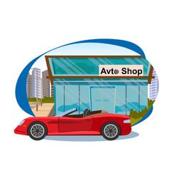 Concept sales of new cars in avto shop vector
