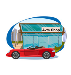 the concept sales of new cars in avto shop vector image