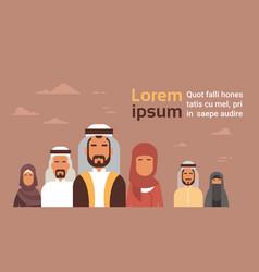arab business people group arabic crowd team copy vector image