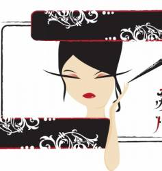 chinese girl with cigarette vector image