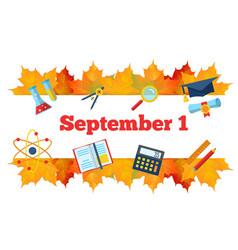 first september horizontal banner vector image
