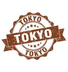 Tokyo round ribbon seal vector