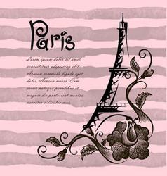 romantic eiffel tower in paris background vector image