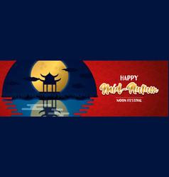 Mid autumn festival card asian full moon landscape vector