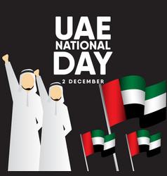 Printuae national day celebration template design vector