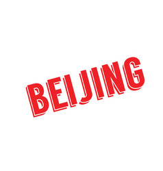 beijing rubber stamp vector image