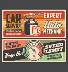 Car auto service engine oil change vector