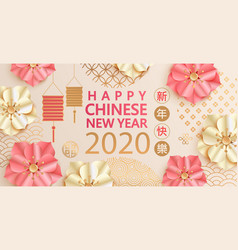 Happy chinese new year 2020elegant greeting card vector