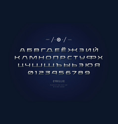 metal chrome extended cyrillic sans serif font vector image
