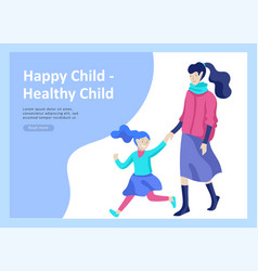 Set of landing page templates for happy mothers vector