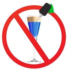 No Drunk driving vector image vector image