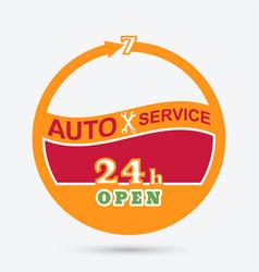 auto service emblem vector image