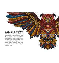 patterned owl on white background with place for vector image
