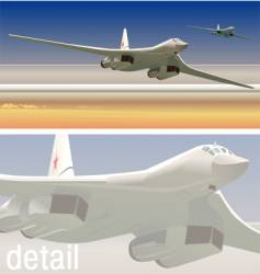 strategic bombers vector image