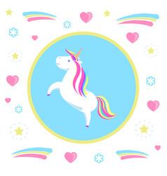 Unicorn with rainbow mane and sharp horn vector