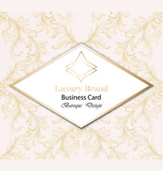 Vintage luxury business card with baroque ornament vector