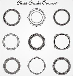 Classic Circular Ornament vector image