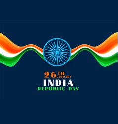 26th january happy republic day india wavy vector