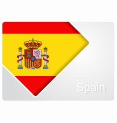 Spanish flag design background vector