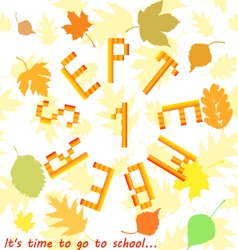 With autumn leaves 1 september vector