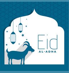 Flat eid al adha bakrid festival background vector