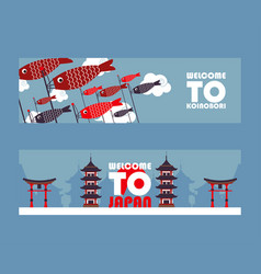 Japan tour banners symbols vector