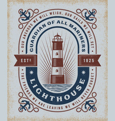 vintage lighthouse typography vector image
