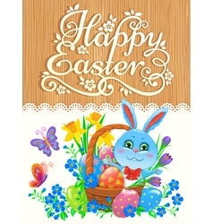 Wooden banner with bunny Easter vector image