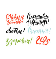 happiness health love in new year typography set vector image
