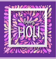 happy holi card with geometric drop pattern vector image