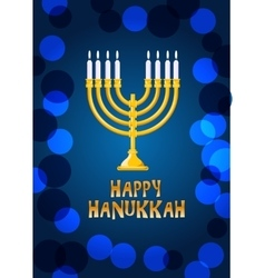 Happy Hanukkah lettering on bokeh background vector image