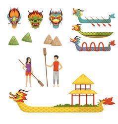 dragon boat festival set of vector image
