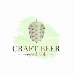 Beer hop watercolor logo hops ornate on white vector