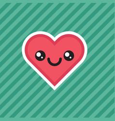 cute kawaii smiling heart cartoon design icon vector image