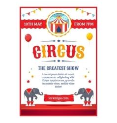 Cartoon circus poster vector image vector image