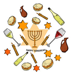 happy hanukkah holiday vector image