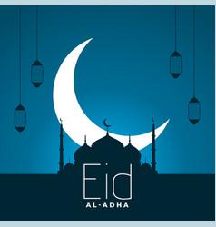 Muslim eid al adha holiday festival background vector
