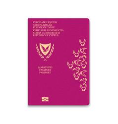 Passport cyprus citizen id template vector