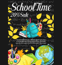 back to school sale sketch chalkboard vector image
