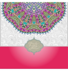islamic vintage floral pattern vector image