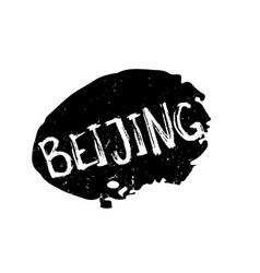 Beijing rubber stamp vector