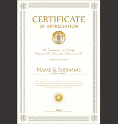 Retro vintage certificate or diploma template 3 vector