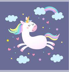 A magic cute unicorn on purple background vector