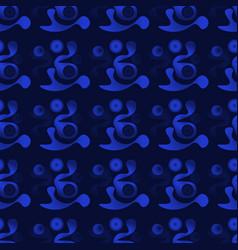 abstract natural wavy seamless pattern vector image