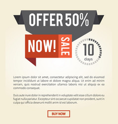 offer 50 now sale web page vector image