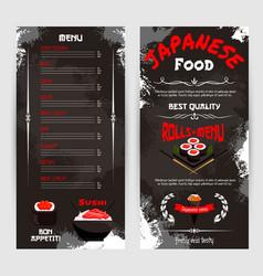 price menu for japanese sushi restaurant vector image